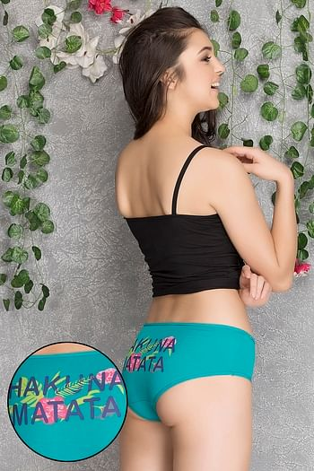 Front listing image for Mid Waist Printed Back Hipster Panty in Dark Green - Cotton